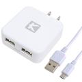 Telloの充電器として使える! USB2ポート 急速充電器 2.4A ACアダプター(マイクロUSBケーブル付属)
