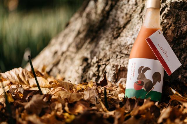 樹上完熟とまとジュース