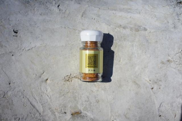 チリ塩(唐辛子+ミネラル塩) ◎瓶入り40g