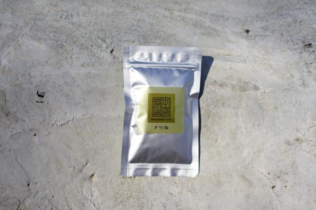 チリ塩〔メール便可〕 ◎詰替用40g