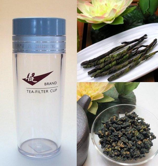 【日本全国送料無料】中国茶用茶漉し付き携帯エコ水筒380ml+お勧め中国茶2種類