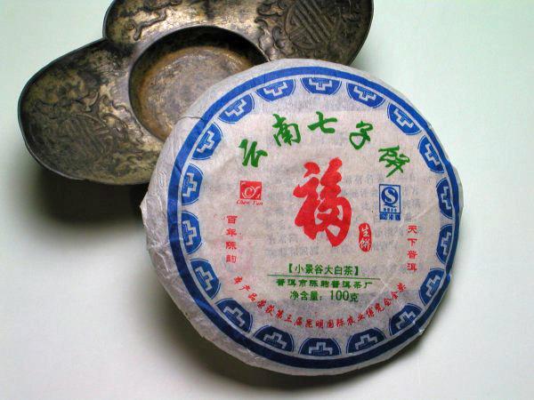 【生茶】プーアル生茶(小餅茶)【小景谷大白茶】