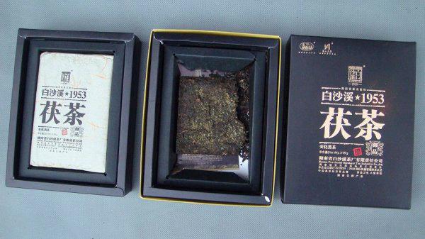 湖南省の黒茶白沙渓1953