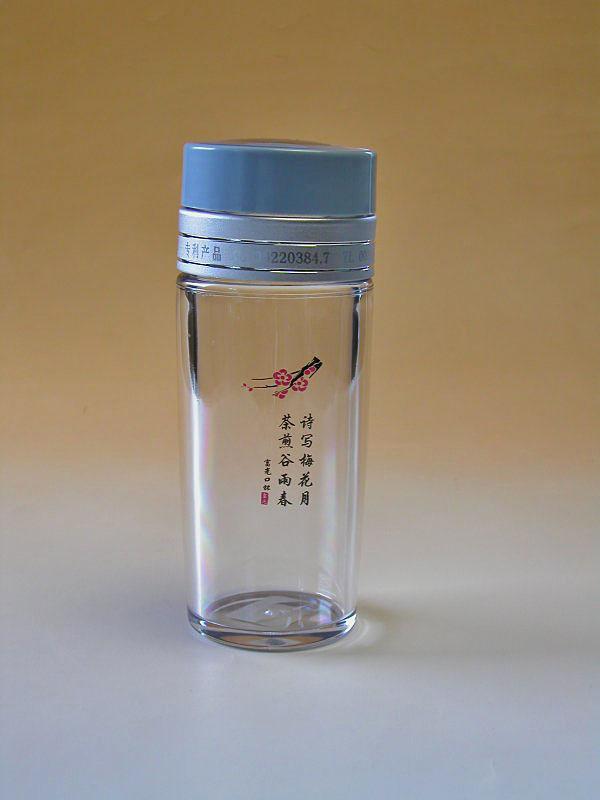 【中国茶器】中国茶用茶漉し付きエコ携筒260cc
