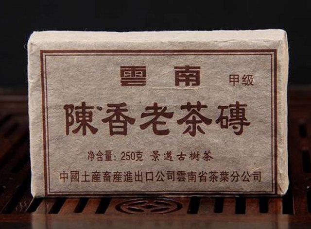 【熟茶】陳香老茶碑(景邁古樹茶1990年)