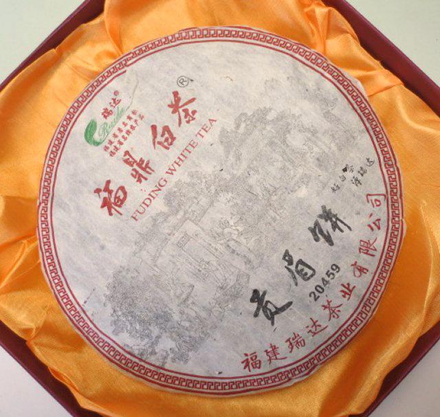 【生茶】福鼎白茶餅茶(2012年)