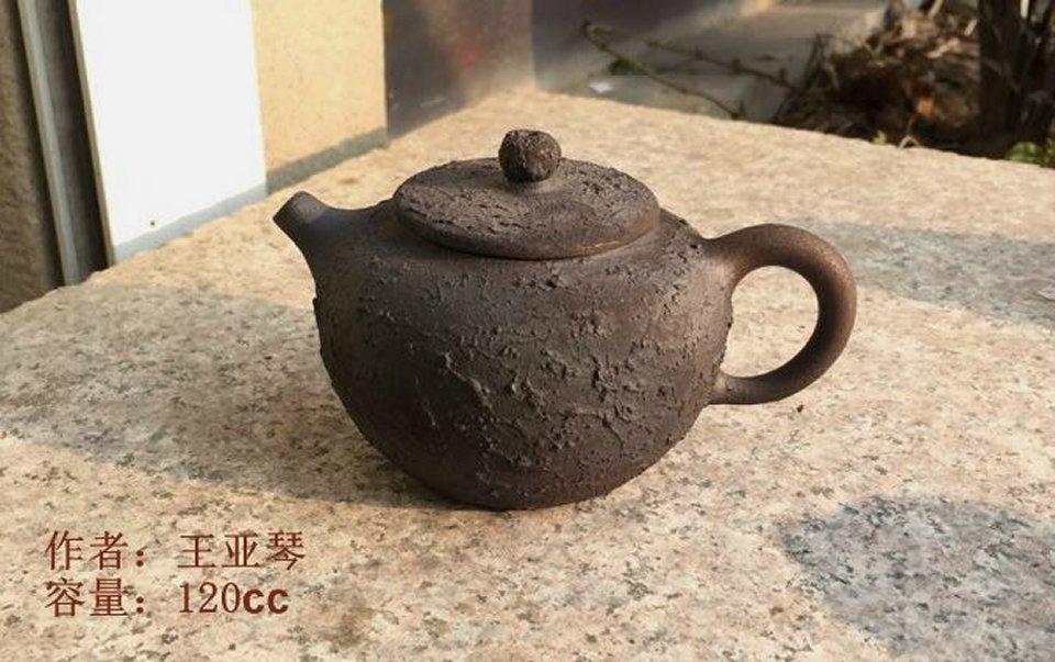 【宜興紫砂壺】鉄壺系列NO13【王 亜琴】
