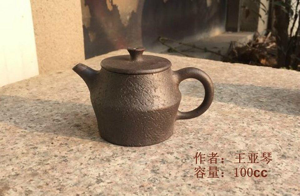 【宜興紫砂壺】鉄壺系列NO15【王 亜琴】