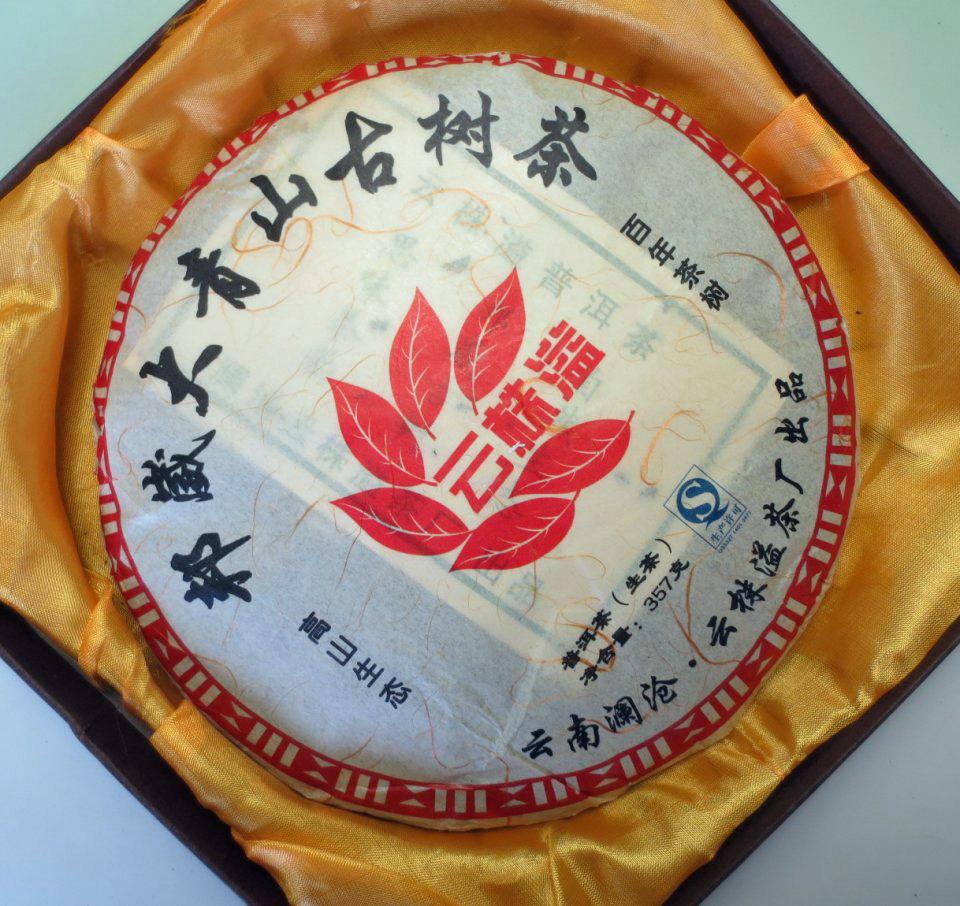 【生茶】邦威大青山古樹餅茶(2016年)