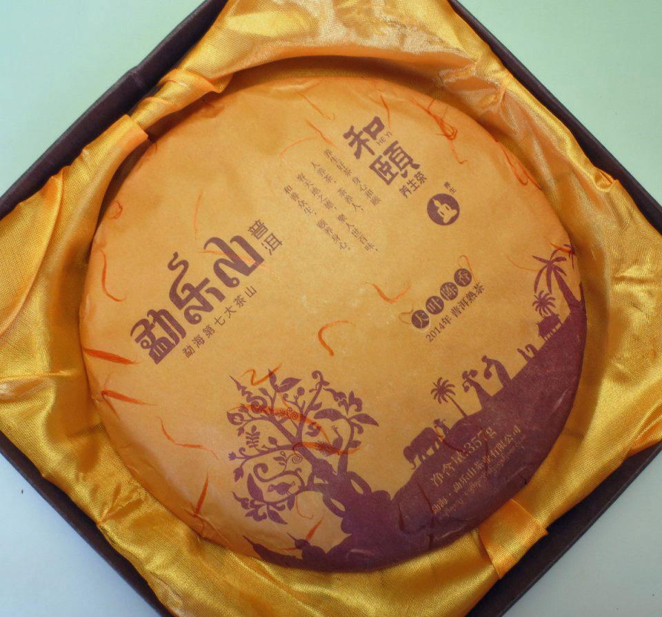 【熟茶】孟海大葉陳香餅(2014年)