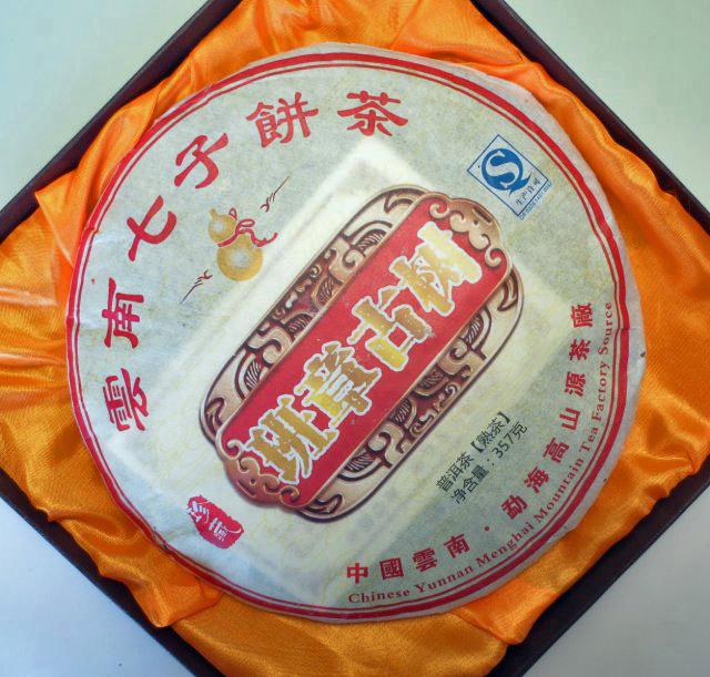 【熟茶】班章古樹熟餅(2012年)