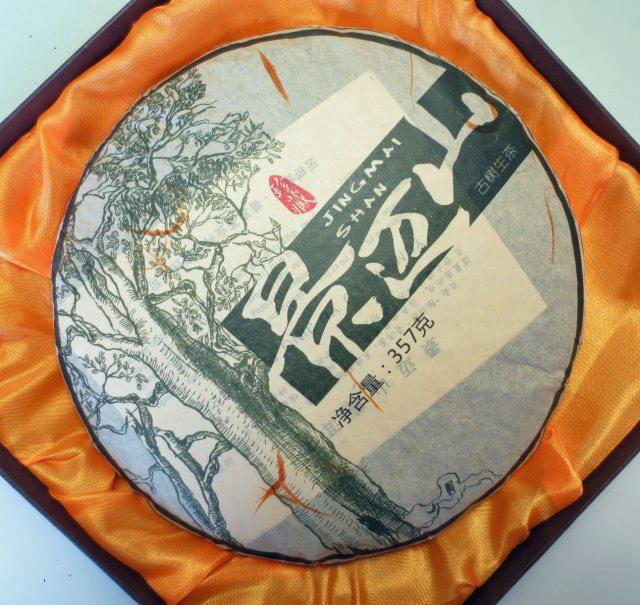 【生茶】景邁山古樹青餅(2014年)