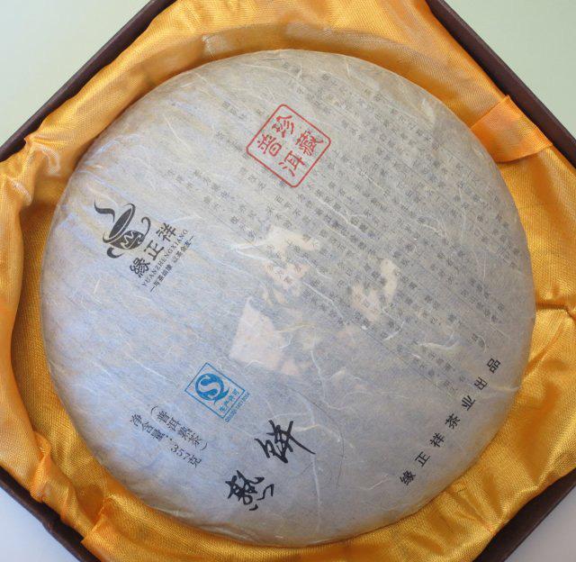 【熟茶】縁正祥熟餅(2014年)