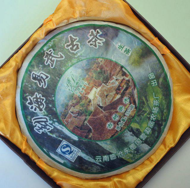 【生茶】孟海易武古茶(2011年)