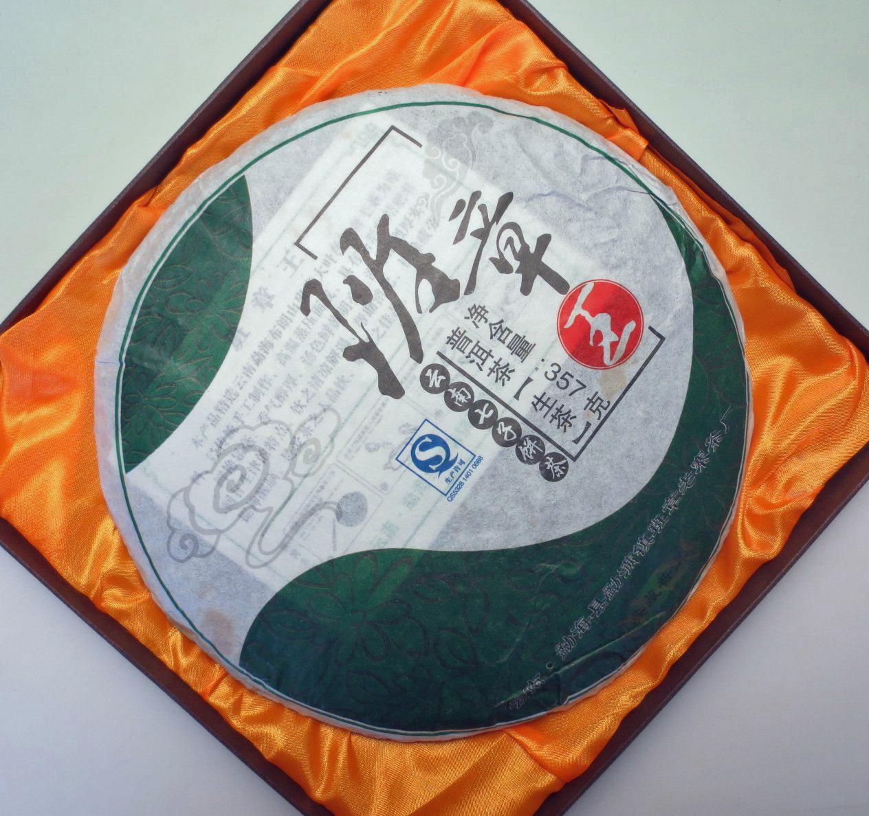 【生茶】班章王青餅(2008年)