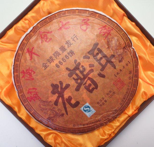 【熟茶】孟海九年干倉七子餅(2006年)
