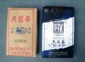 湖南省の黒茶白沙渓1939