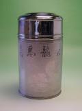 【中国茶具】スチール製茶葉保存容器