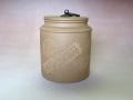 【中国茶具】紫砂製茶葉保存壺(老段泥)