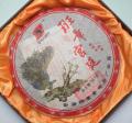 【熟茶】班章宮廷熟餅(2006年)