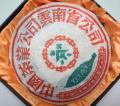 【生茶】孟カ海七子餅茶野生喬木(1998年)