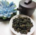 【台湾高山茶】「羊仔湾杉林渓高山茶」10g