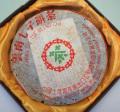 【生茶】中茶緑印7542七子餅茶(1996年)