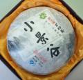 【生茶】小景谷手工餅茶(2016年)