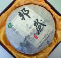 【生茶】邦威手工餅茶(2016年)