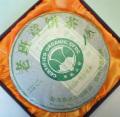 【生茶】老班章青餅(2014年)