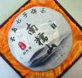 【生茶】南糯山青餅(2015年)