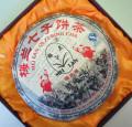 【熟茶】梅蘭熟餅(2008年)