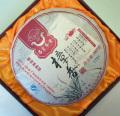 【熟茶】樟香熟餅(2014年)
