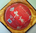 【生茶】恒福老塞(2007年)