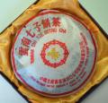 【熟茶】雲南七子餅茶黄印(2010年)