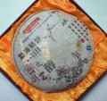 【熟茶】孟海熟醇餅(2010年)
