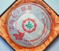 【熟茶】雲南七子餅茶緑印班章山珍品(2003年)
