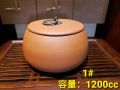 【中国茶具】紫砂製茶葉保存壺1#