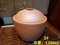 【中国茶具】紫砂製茶葉保存壺2#