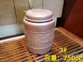 【中国茶具】紫砂製茶葉保存壺3#