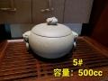 【中国茶具】紫砂製茶葉保存壺5#