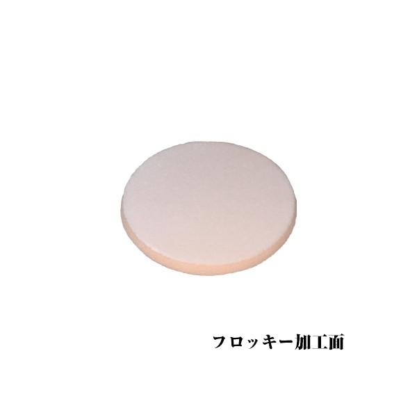 【大橋タカコ】メッシュインクリーミィカバーパクト専用スポンジ(OT-39)【送料無料】<ビューティー>