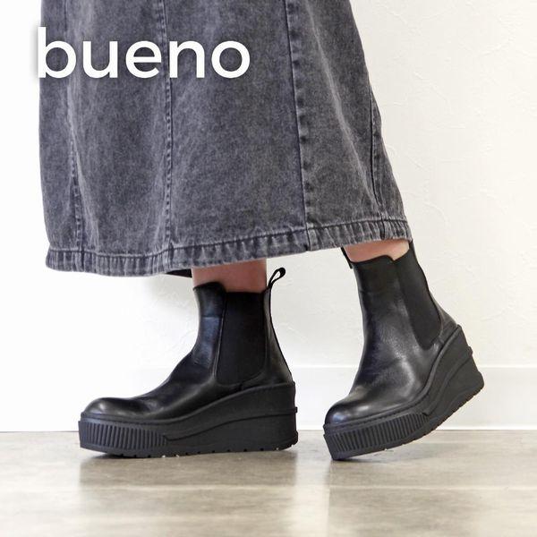 【BUENO/ブエノ】サイドボリュームソールブーツ(レディース/ブラック)(bueno-M4700)【送料無料】<シューズ>