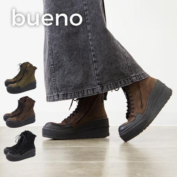【BUENO/ブエノ】レースアップ・サイドジップブーツ(レディース/全3色)(bueno-M4704)【送料無料】<シューズ>