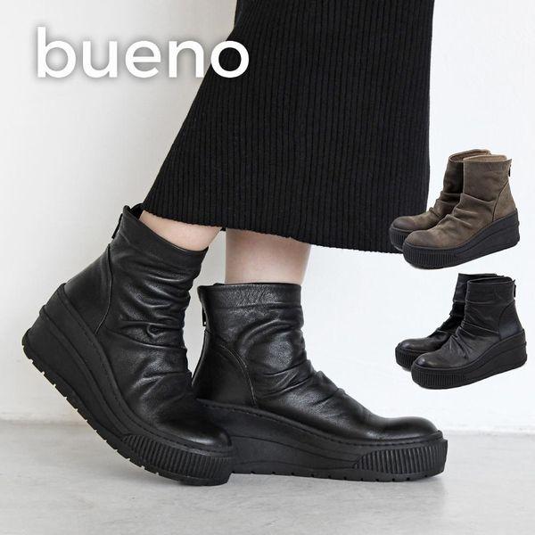 【BUENO/ブエノ】ドレープ・バックジップブーツ(レディース/全2色)(bueno-M4708)【送料無料】<シューズ>