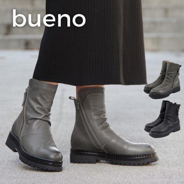 【BUENO/ブエノ】サイドジップドレープブーツ(レディース/全2色)(bueno-T3800)【送料無料】<シューズ>