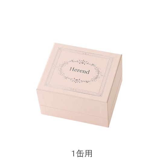 紅茶用化粧箱