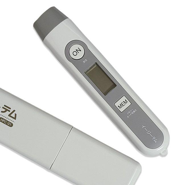 非接触型 皮膚赤外線体温計 イージーテム HPC-01 原沢製薬工業
