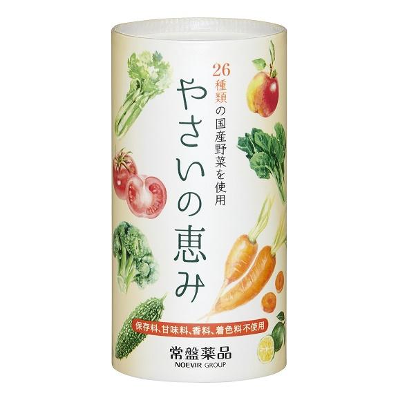 やさいの恵み 26種類の国産野菜使用 保存料 甘味料 香料 着色料不使用 常盤薬品