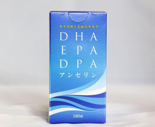 DHA・EPA・DPA・アンセリン配合 フルタイムオメガ
